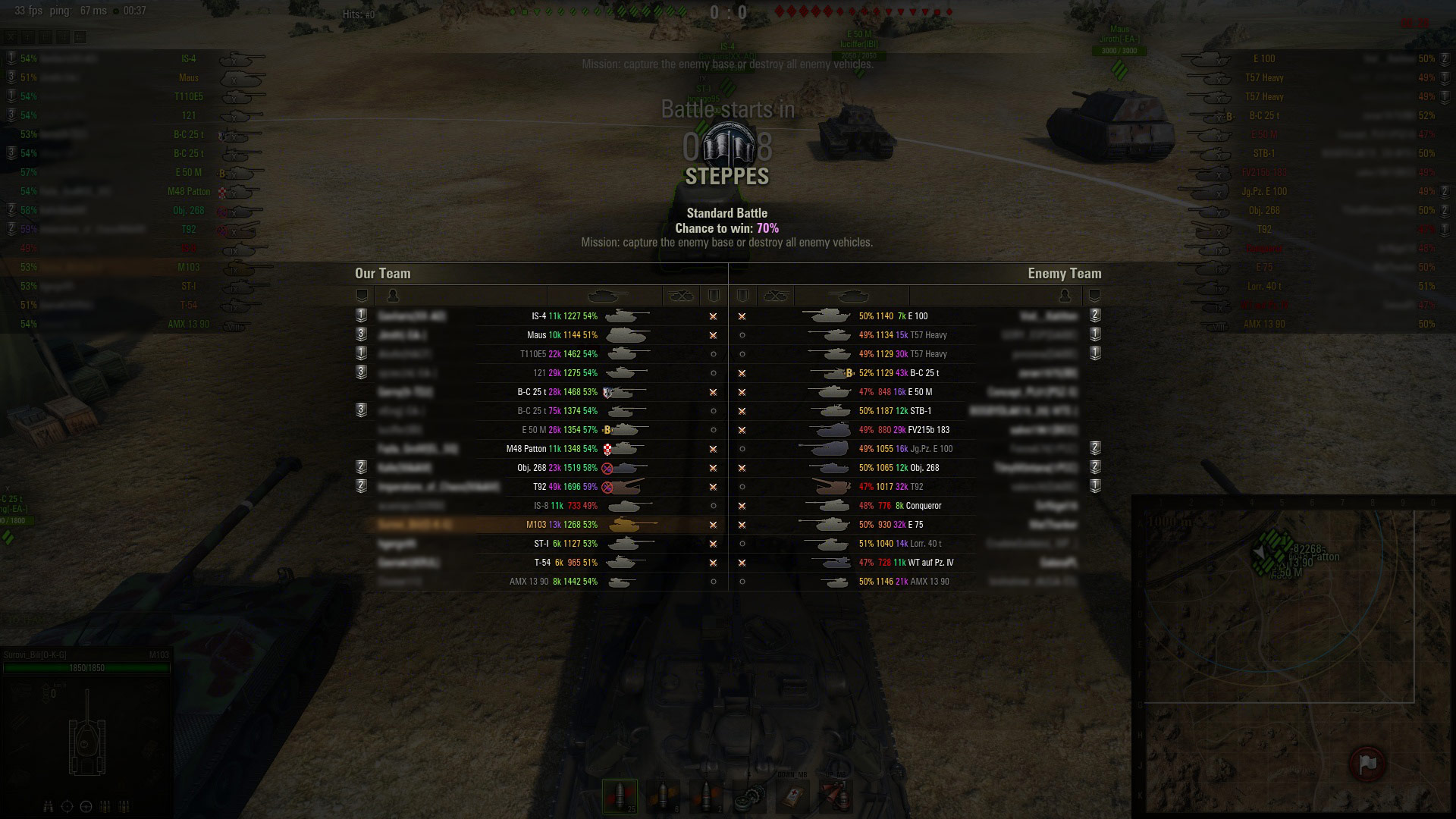 bad matchmaking wot