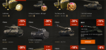 premium shop items that are not everything.png