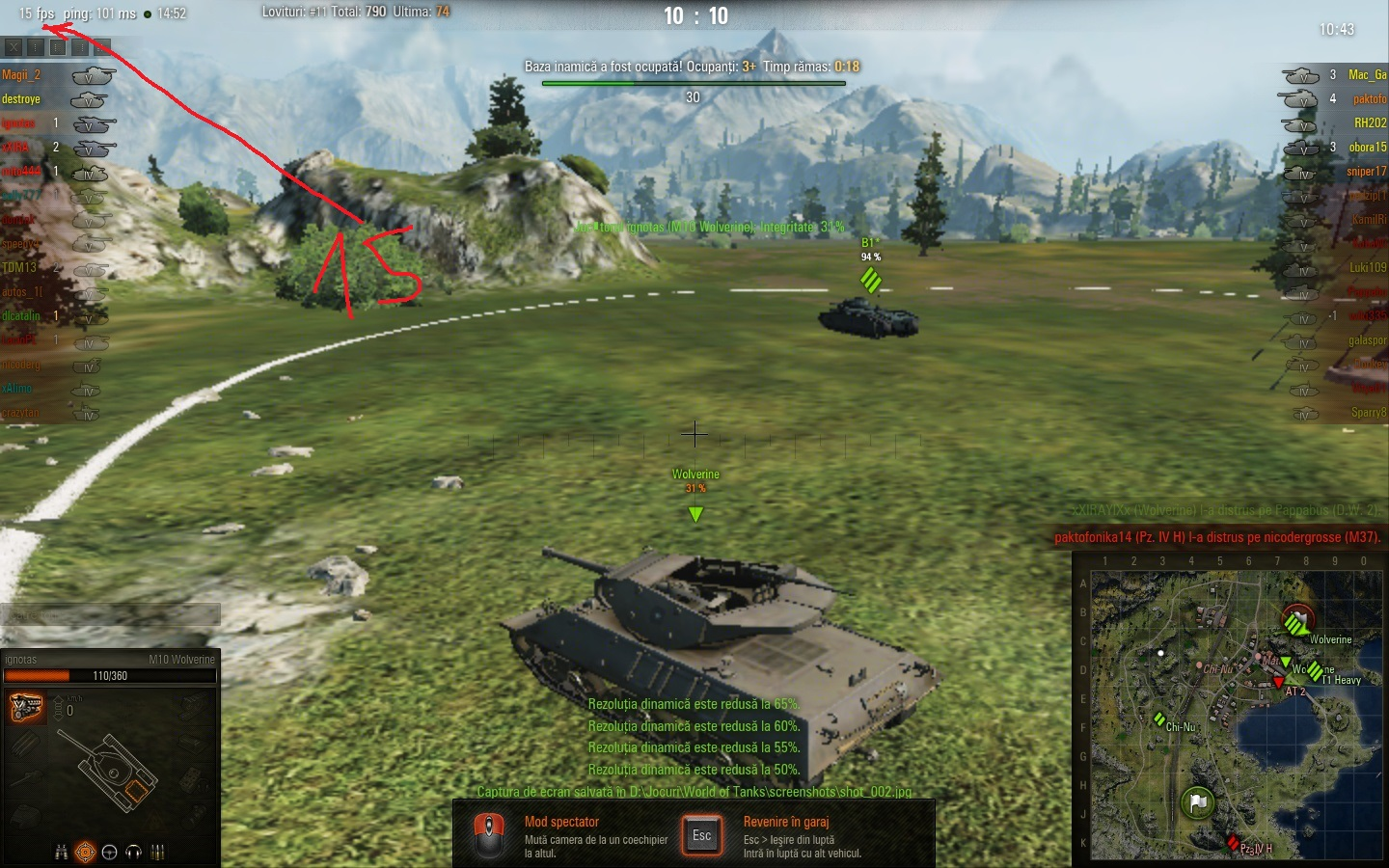 Футболка world of tanks екатеринбург