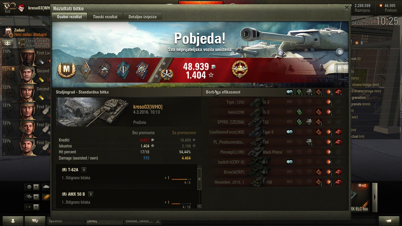 T32 review/guide for 3rd MoE - Heavy Tanks - World of Tanks official