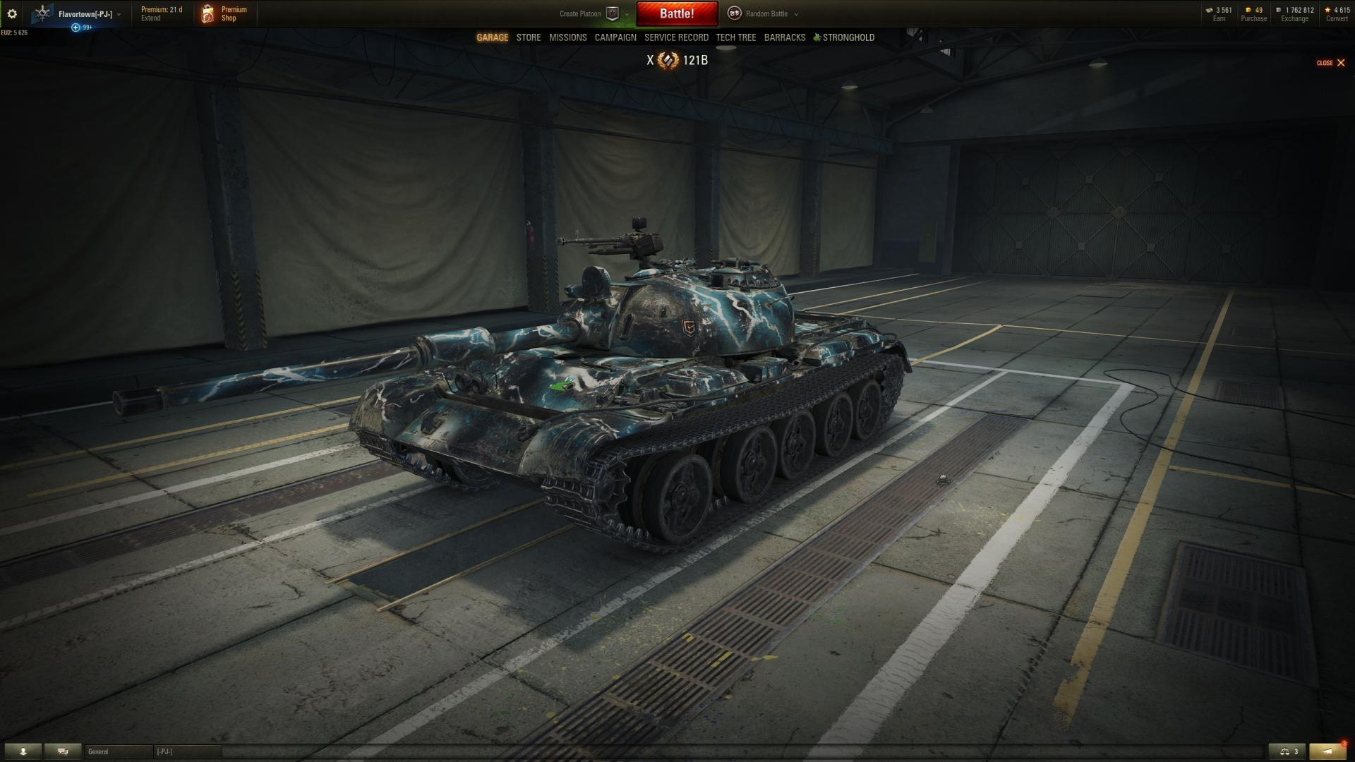 How does Lightning camo look on different tanks? - Gameplay