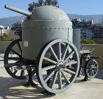 300px-Armoured_mobile-gun_(cropped).jpeg