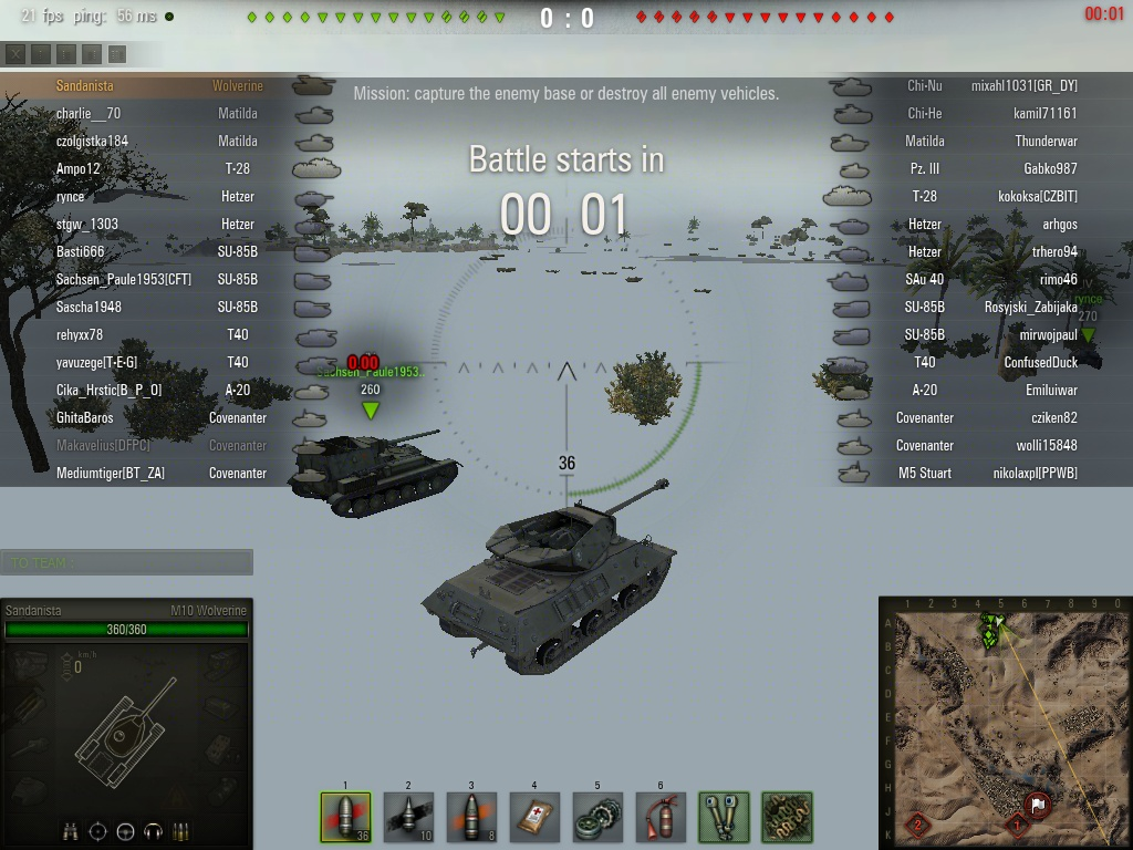 wargame msvcp110.dll is missing from your computer