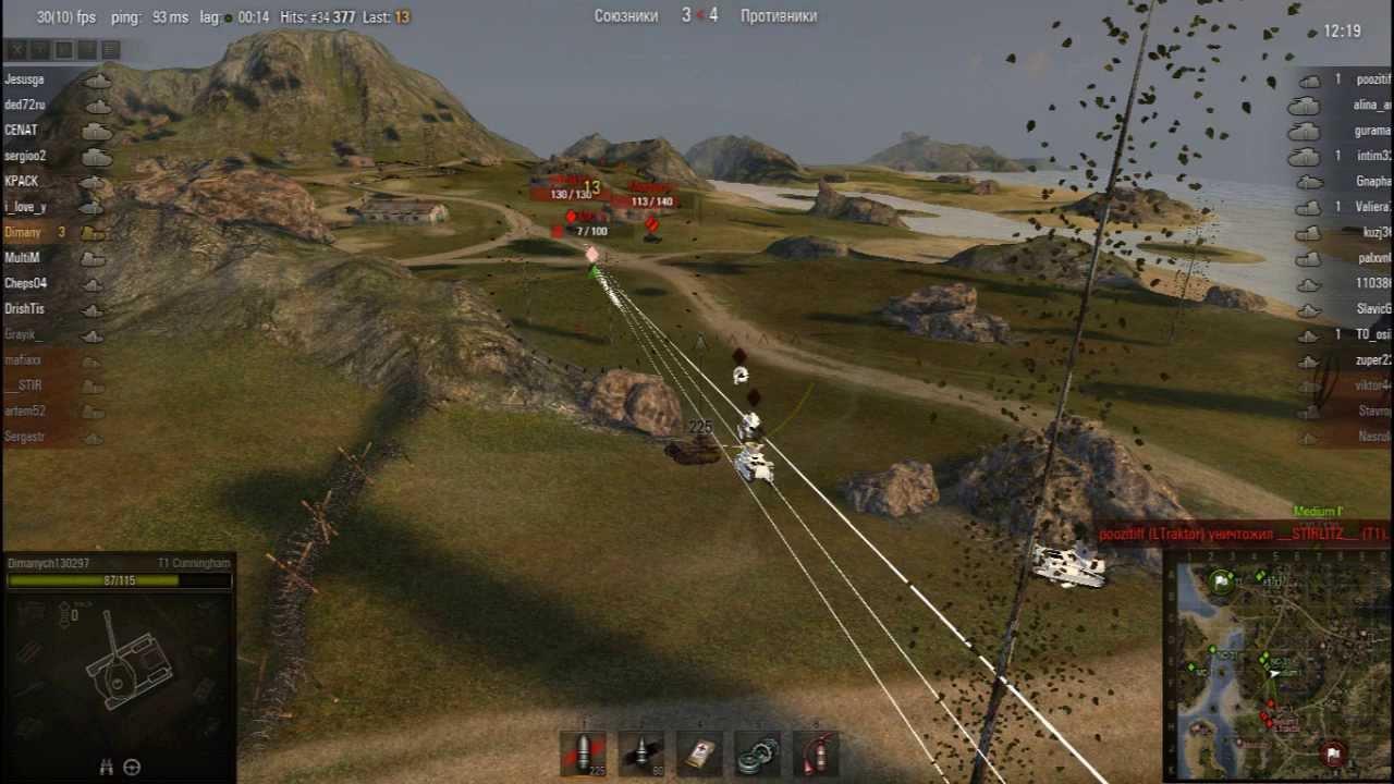 world of tanks no vegetation mod