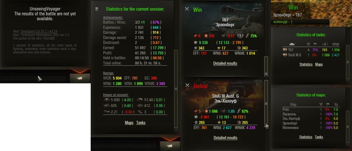 battle stats mod wot