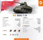 M4A2-T-34_eng.jpg