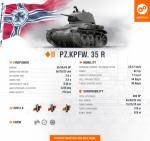 PzKpfw35R_eng.jpg