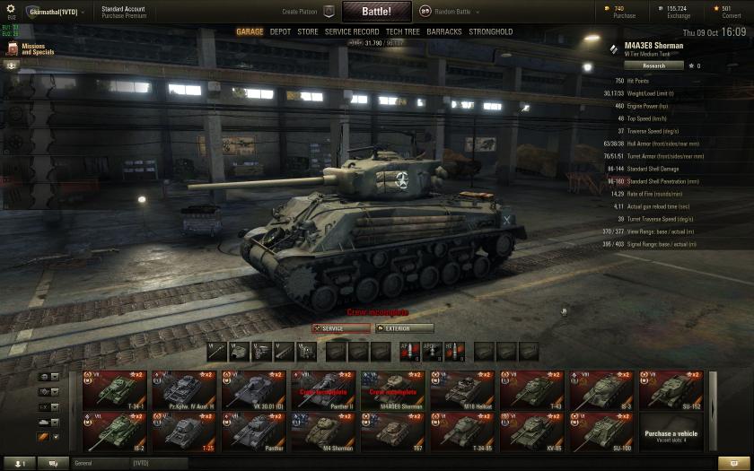 world of tanks евро сервер