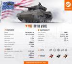 WoT_Template_New-Tank_M18_90_EN.jpg
