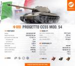 Progetto-54_eng.jpg
