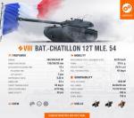 WoT_Template_New-Tank_Bat_12t_Mle_54_EN.jpg