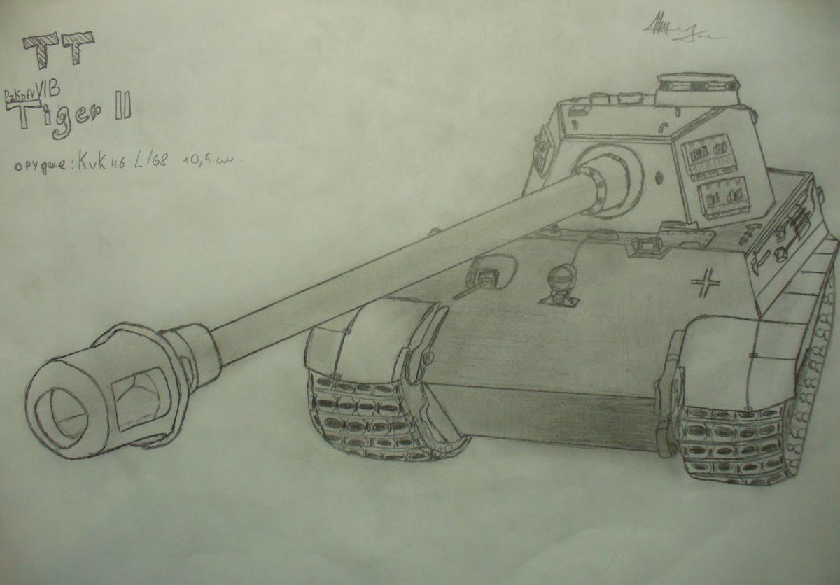 Бой танков рисовать