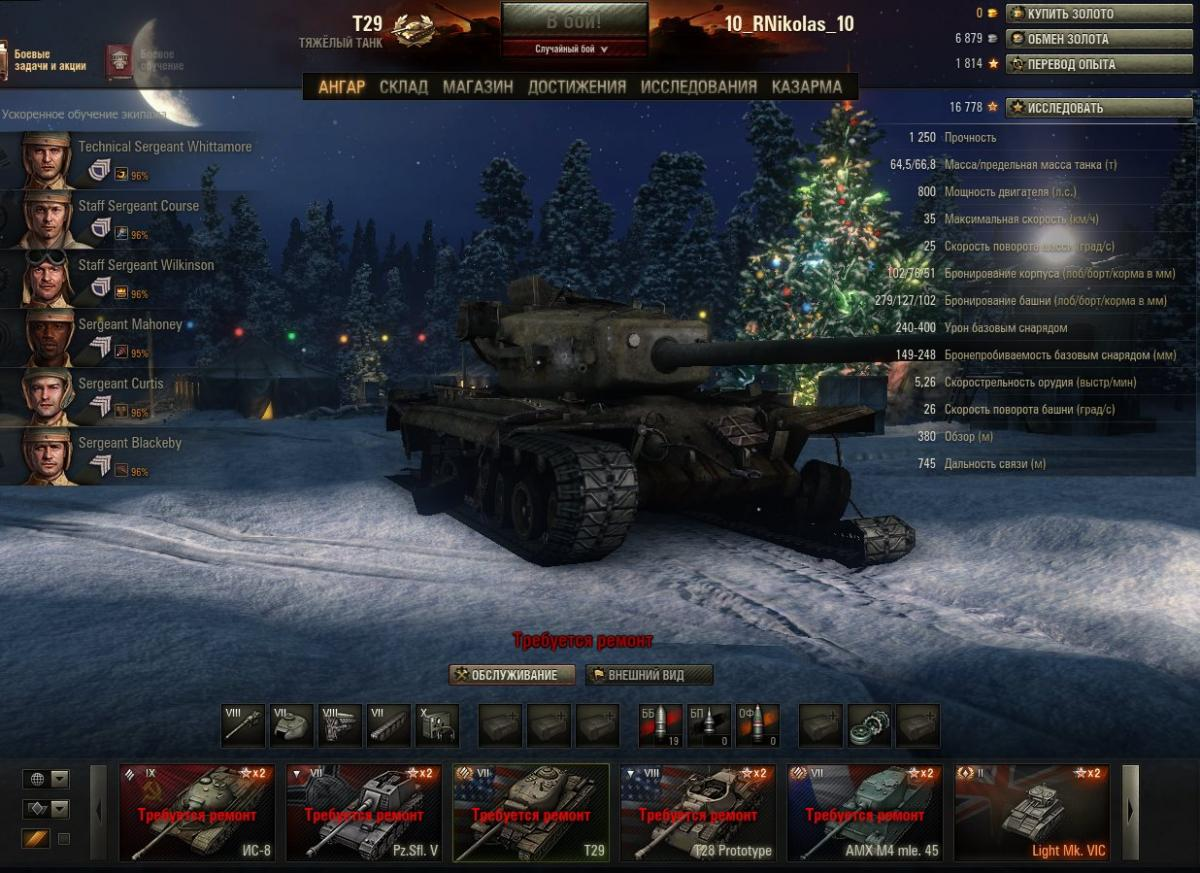 Type 64 в world of tanks