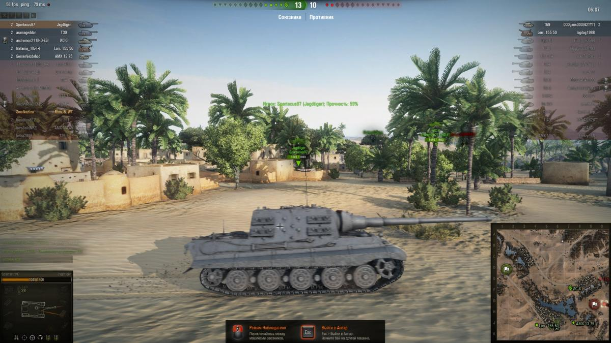 Игра world of tanks ru to windows 10