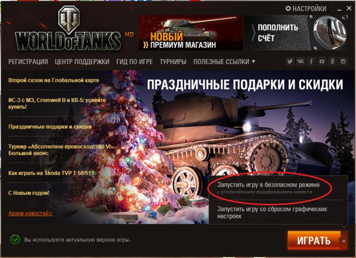 World of tanks 4к