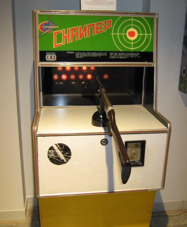 игровые автоматы колумб играть бесплатно