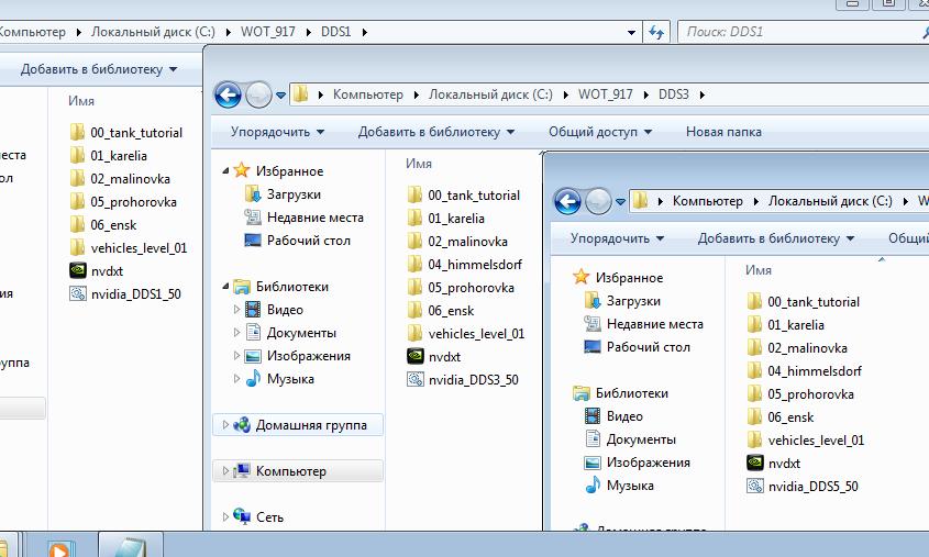 Скачать файл 05 prohorovka pkg