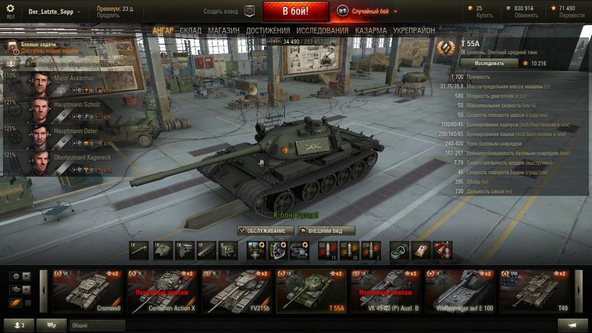 Ворлд оф танк почему игра зависает