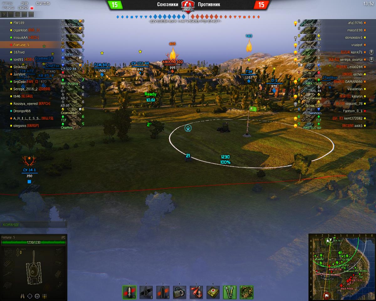 Скачать Озвучку для World Of Tanks 0.9.6