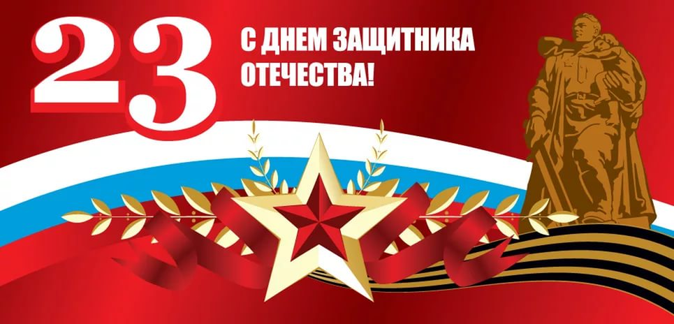 Поздравления с новым годом голосовые