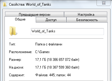 Играть tank of world через war ii models