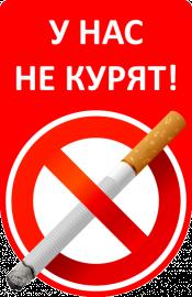 <a data-cke-saved-href='http://cdn-frm-eu.wargaming.net/wot/ru/uploads/monthly_02_2018/msg-67188296-0-49802800-1519458180.png' href='http://cdn-frm-eu.wargaming.net/wot/ru/uploads/monthly_02_2018/msg-67188296-0-49802800-1519458180.png' class='bbc_url' title='Ссылка' rel='nofollow external'><a href='http://cdn-frm-eu.wa...-1519458180.png</a>' class='bbc_url' title='Ссылка' rel='nofollow external'>http://cdn-frm-eu.wa...9458180.png</a></a>