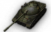 ussr-R157_Object_279R.png