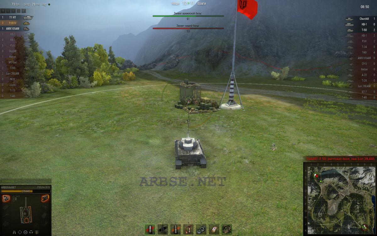 Как сделать флажок в танках