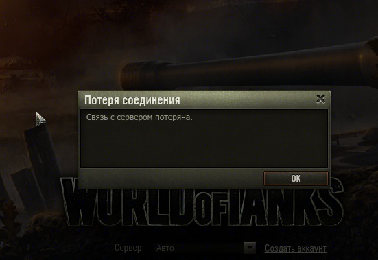 Ла2 русификатор
