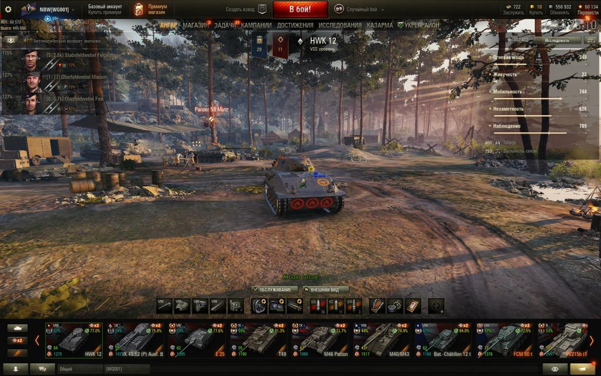 Т 25 world of tanks blitz
