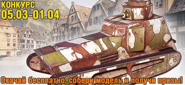 Start_strv_fm_21_600_01.jpg