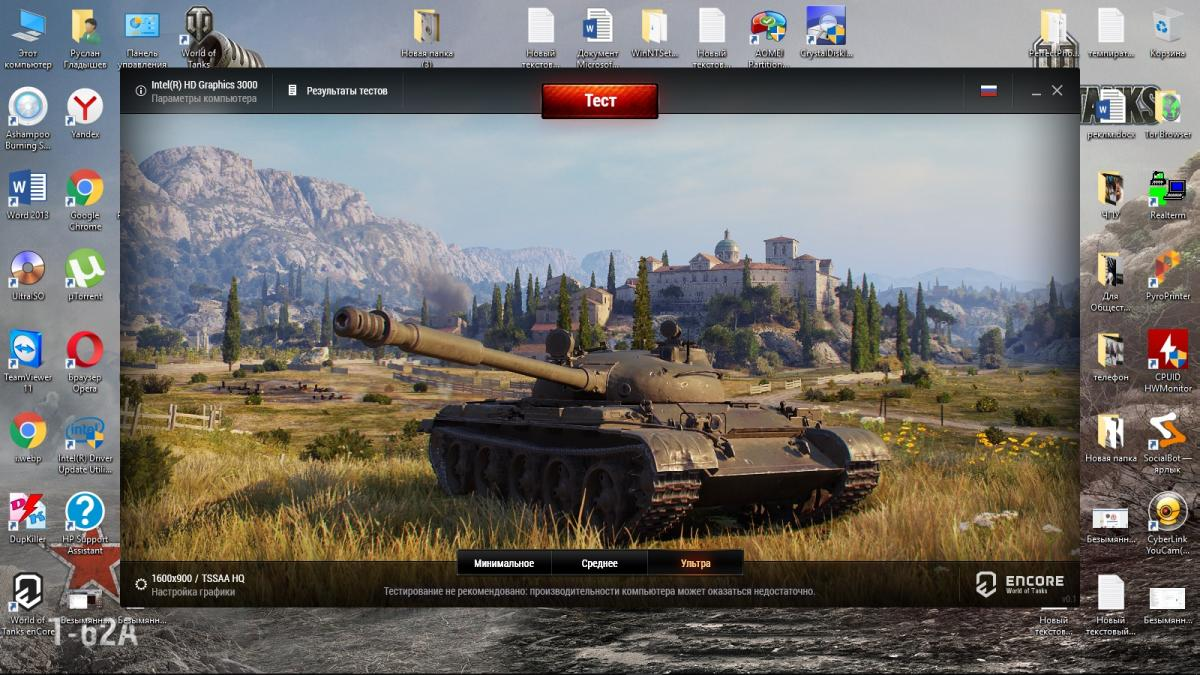 World of tanks keys