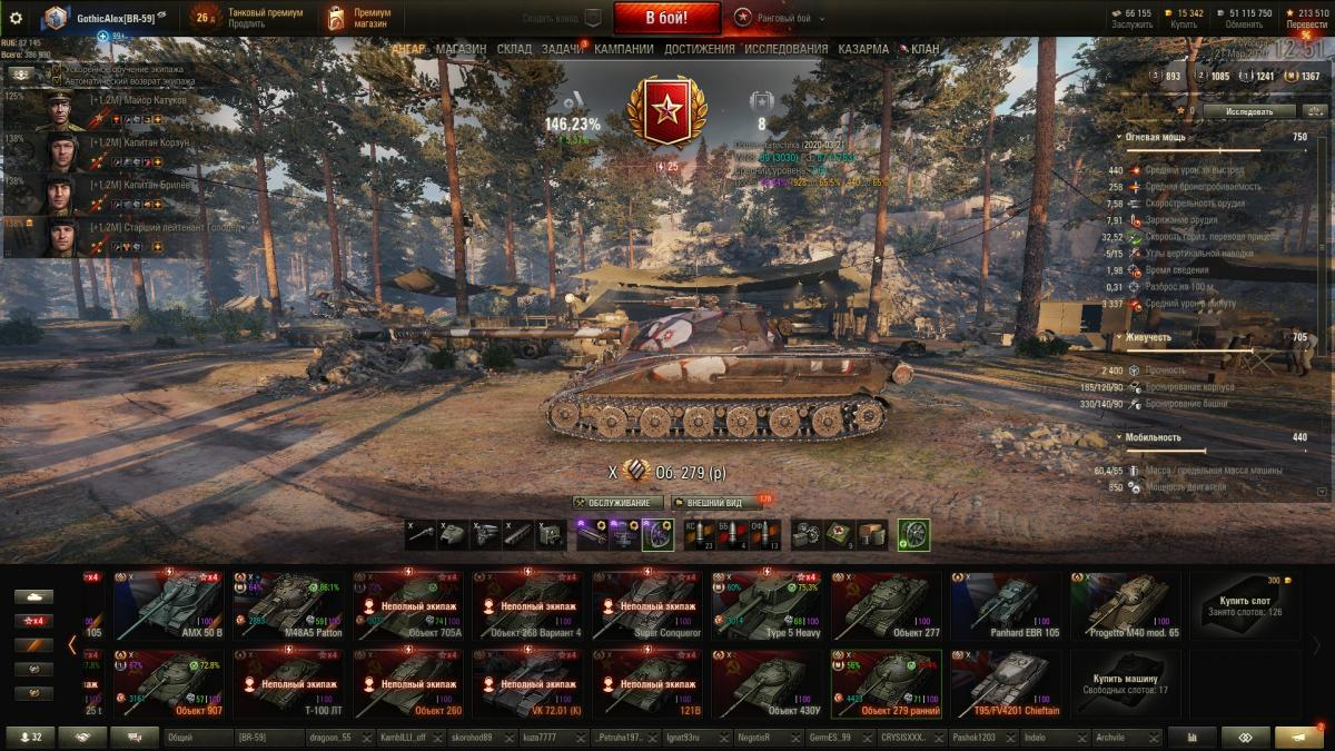 Средний бой в world of tanks длится