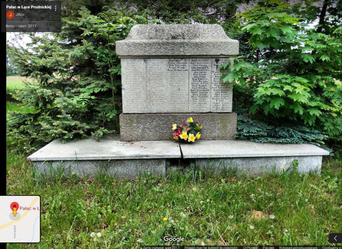 памятник 2017_.png