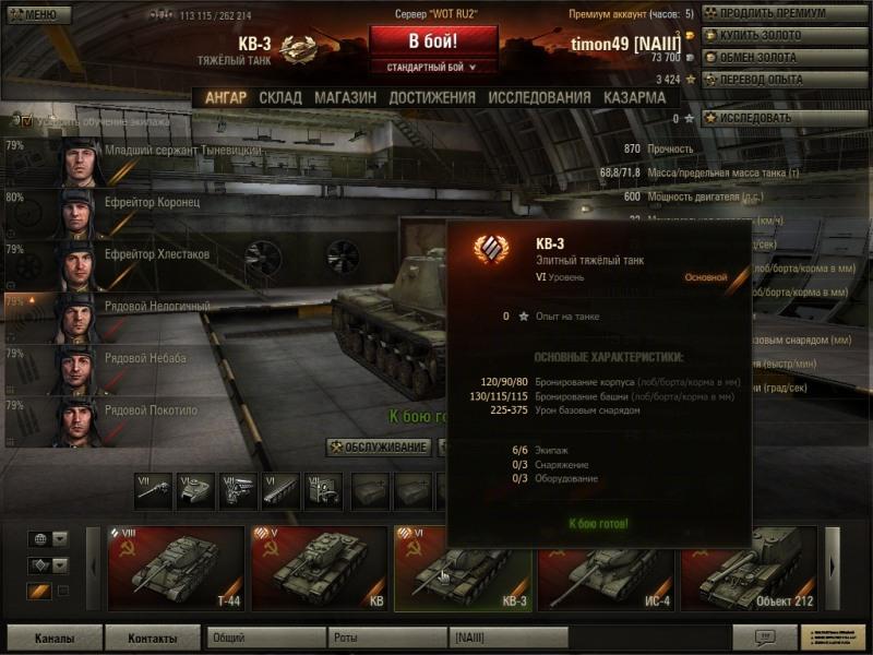 прикольные картинки про танкистов