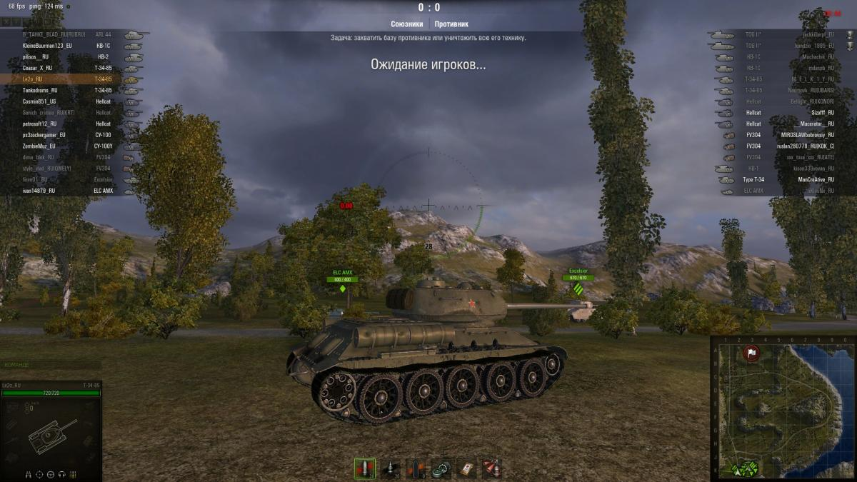 Бенчмарк world of tanks