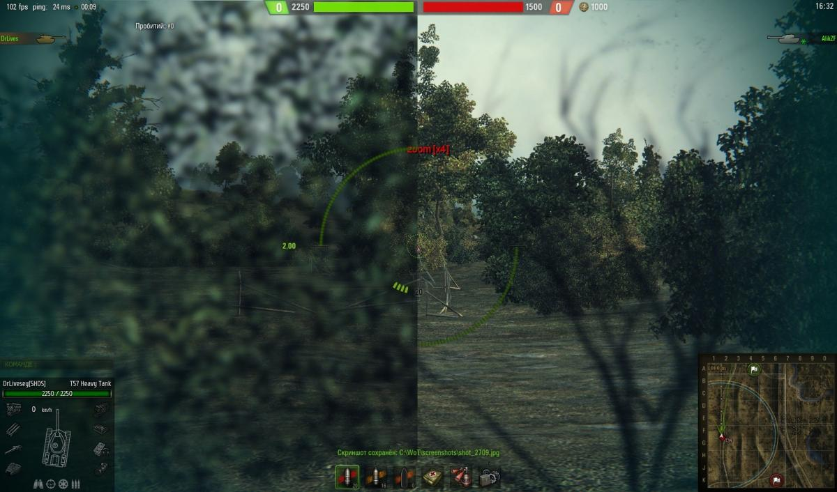 World of tanks мод удаление кроны