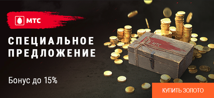 Задачи акции world of tanks