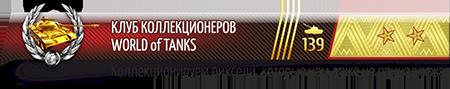 <a href='http://cdn-frm-eu.wargaming.net/wot/ru/uploads/monthly_04_2018/post-20036701-0-16878100-1524221914.png' class='bbc_url' title='Ссылка' rel='nofollow external'>http://cdn-frm-eu.wa...-1524221914.png</a>