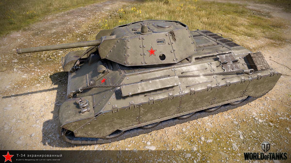Т-34 Э