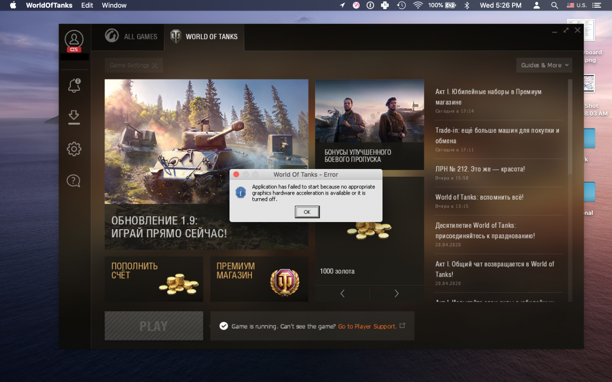 Играть в танки через standalone flash player