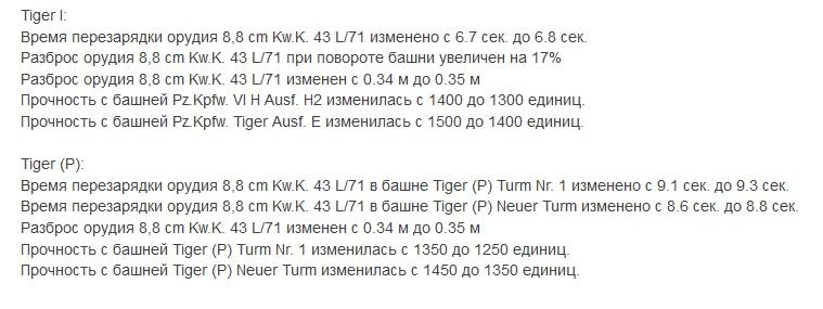 http://cdn-frm-eu.wargaming.net/wot/ru/uploads/monthly_05_2014/post-17467334-0-15560400-1399565792.jpg