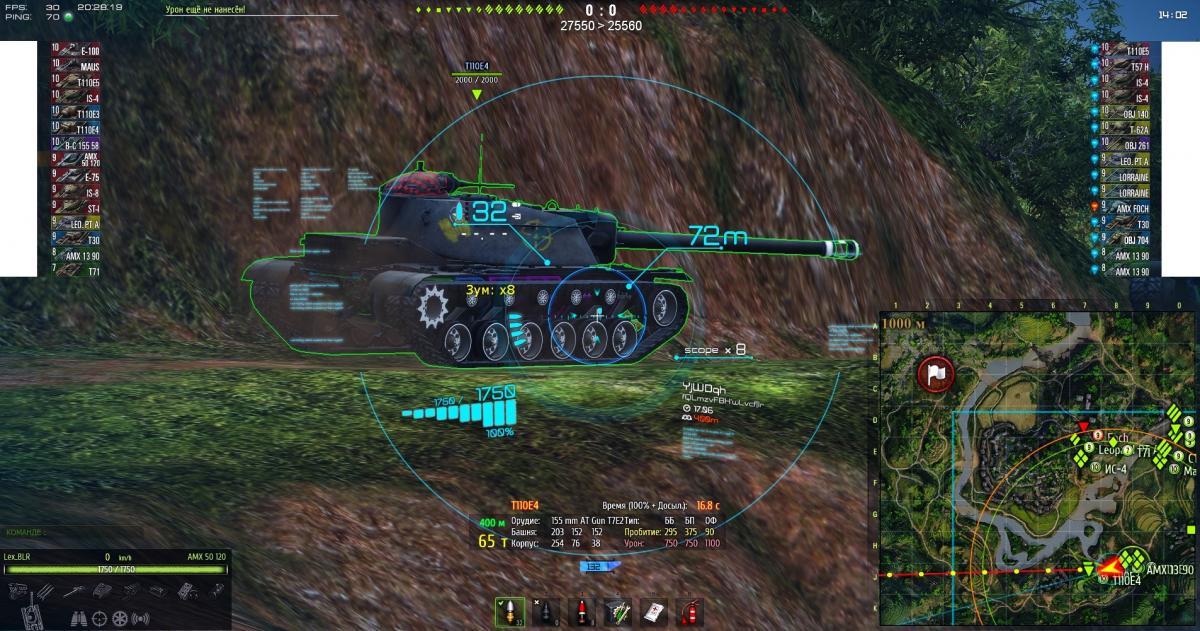 для world of tanks моды скачать