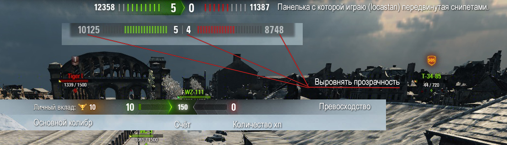 Танки war thunder katyusha event