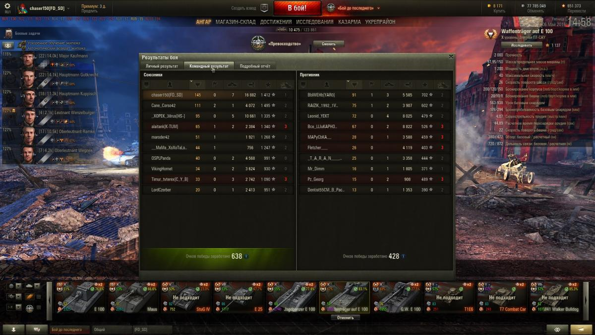 Танки war thunder matchmaking unfair