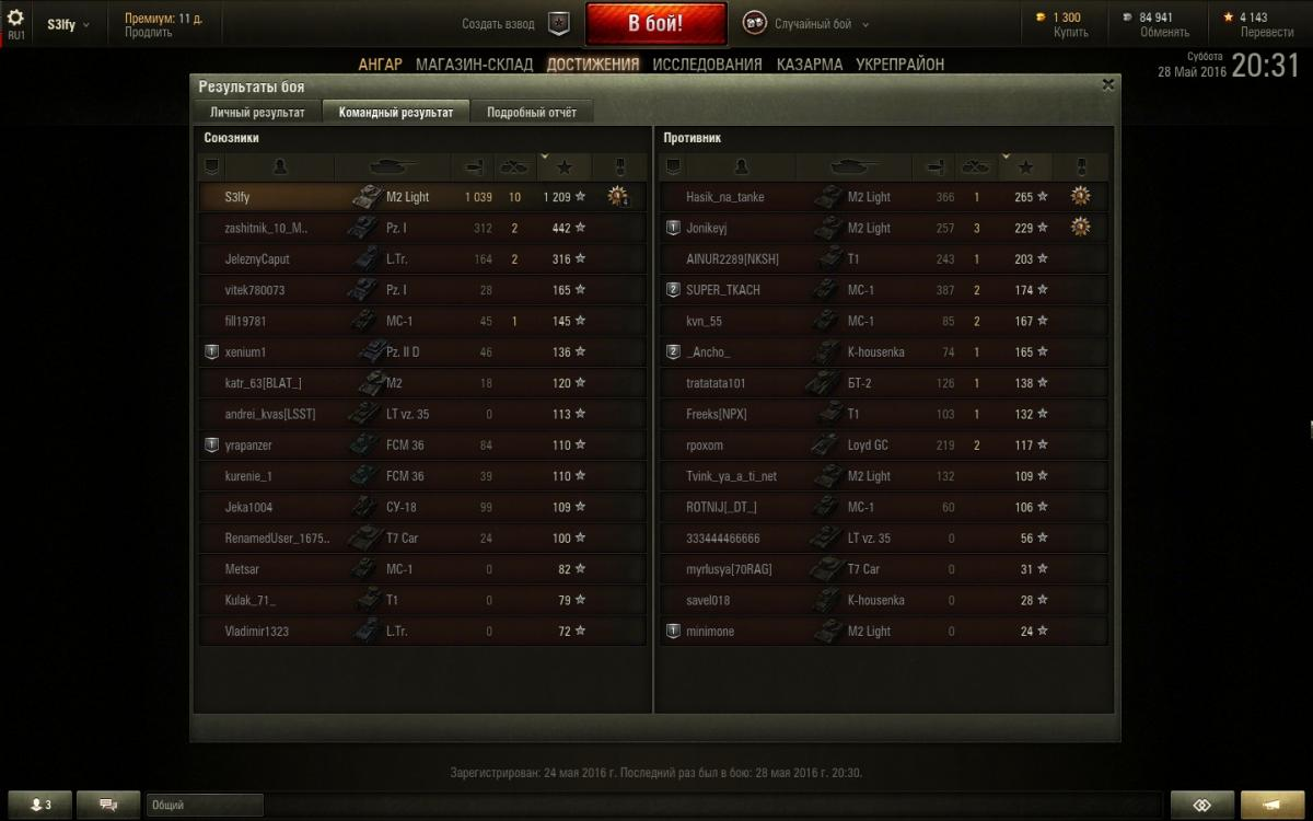 wot matchmaking gold ammo World of tanks is a global online  be away to earn a little gold in game world of tanks isn't bad they got the  matchmaking tanks are.