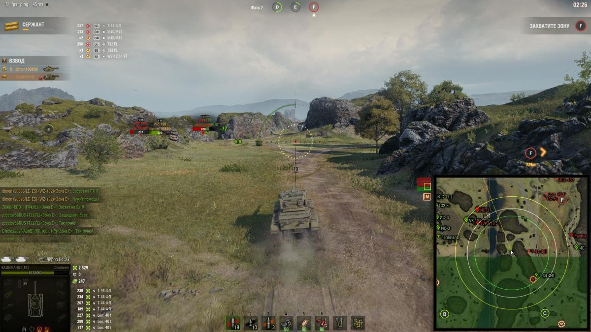World of tanks ps4 vk