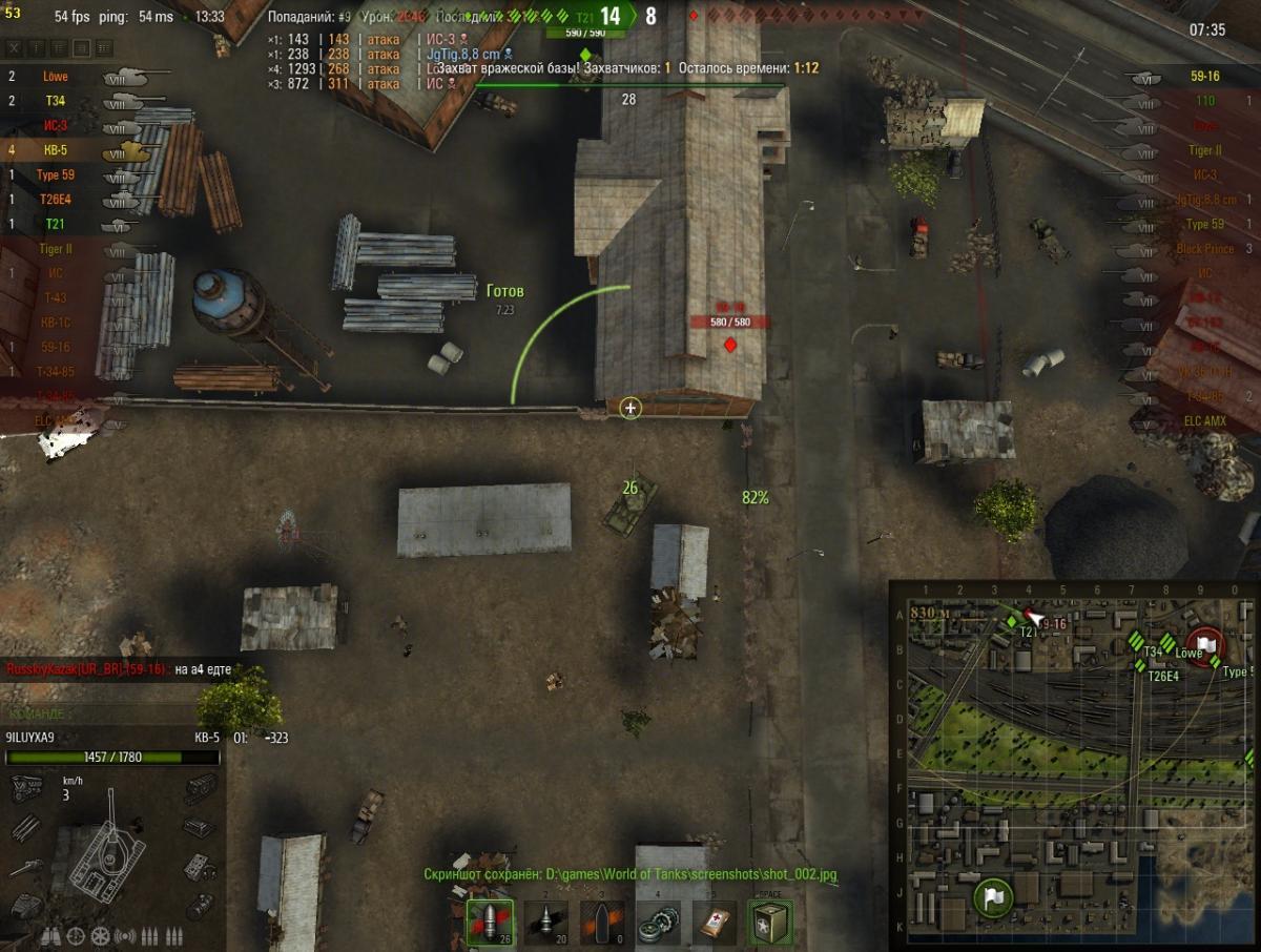 Как сделать баг на карте урбан
