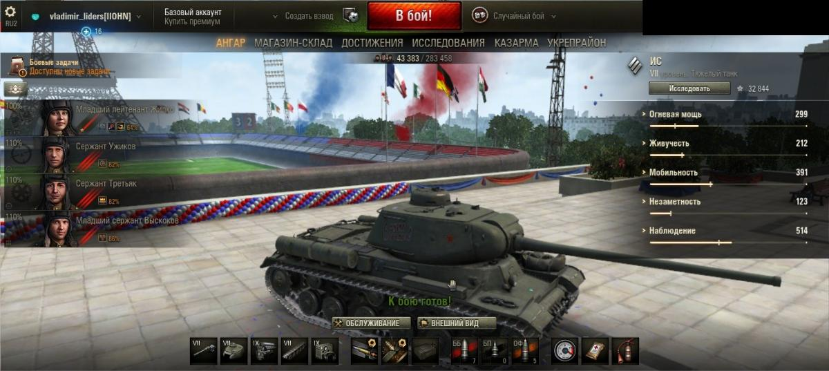 Артобстрел в world of tanks
