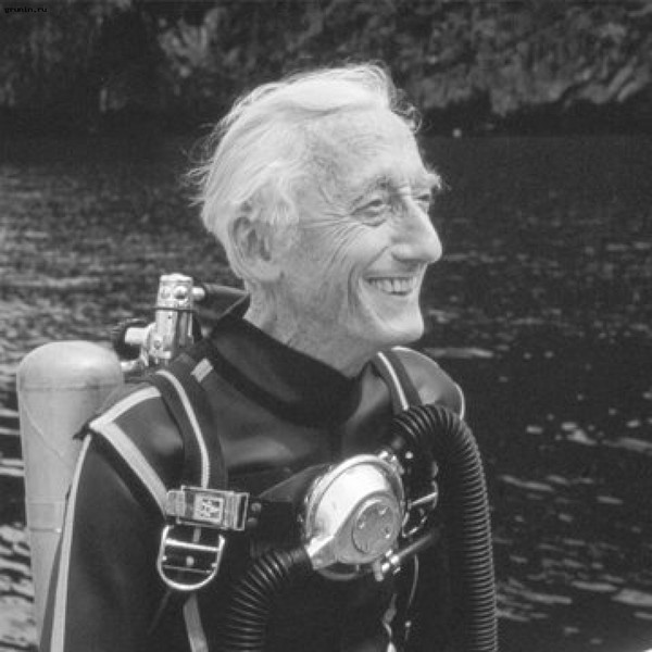 Презентация урока !история изучения океана